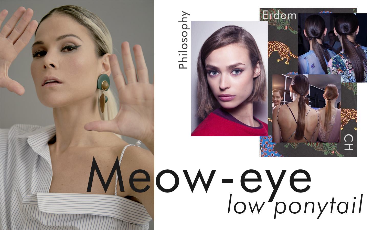 meow eye